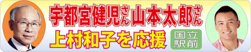 Utu_taro
